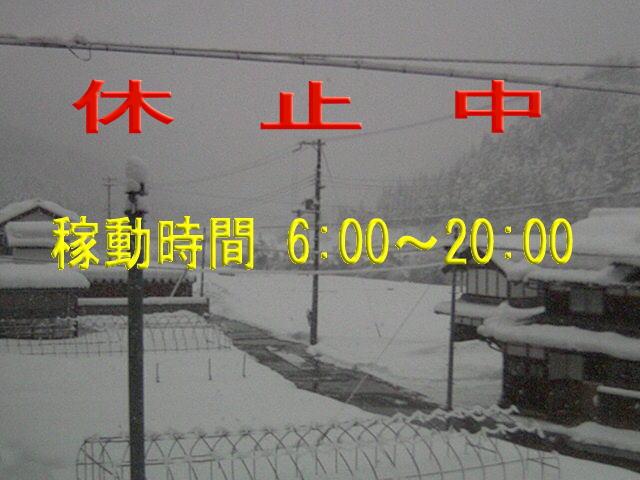 赤子山ライブカメラ