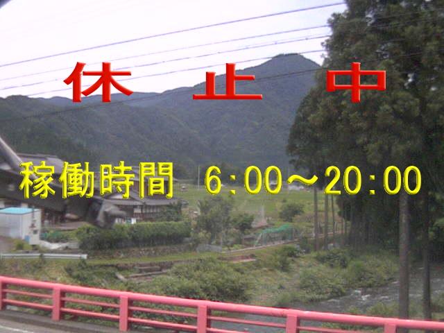 丹生川ライブカメラ